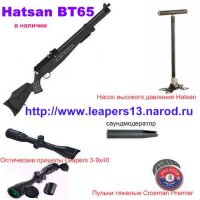 Hatsan BT65, Hatsan AT 44-10